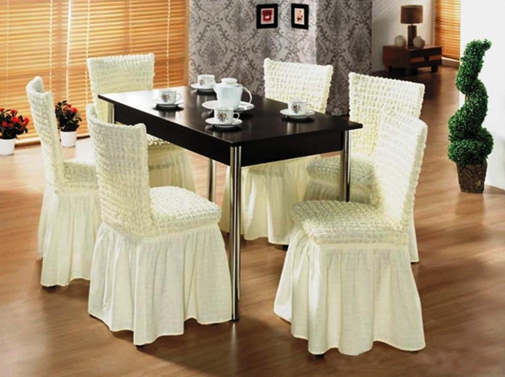 Комплект еврочехлов на стулья (6 предметов)