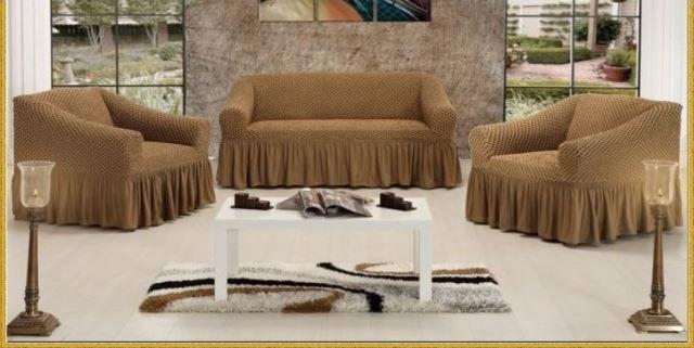 Чехлы на диван и 2 кресла. ALTINKOZA