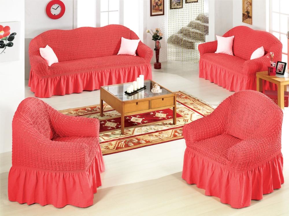 Чехлы на диван и 2 кресла Коралловый
