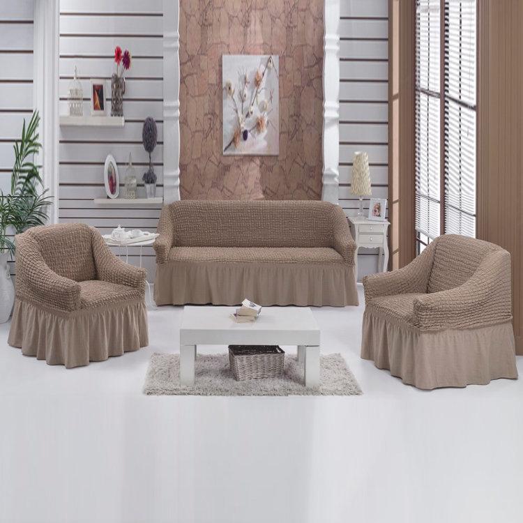 Чехлы на диван и 2 кресла Какао