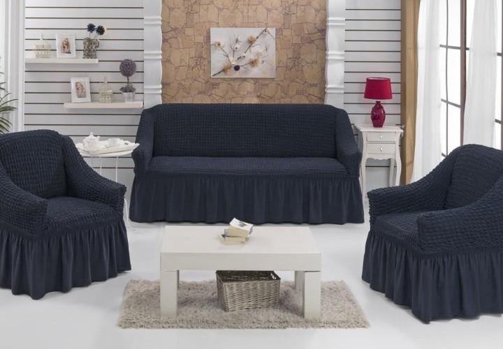 Чехлы на диван и 2 кресла Антрацит