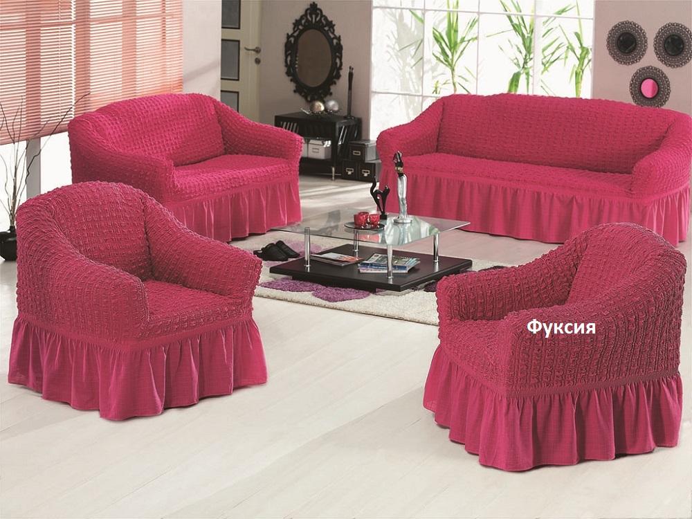 Чехлы на диван и 2 кресла