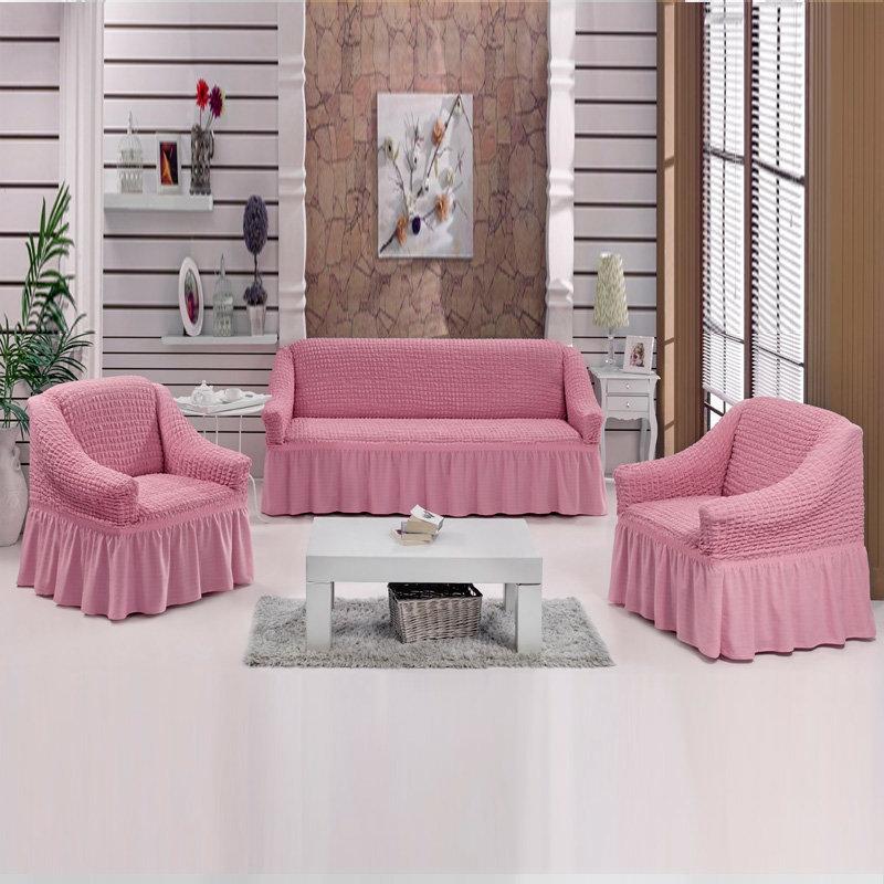Чехлы на диван и 2 кресла. Розовый