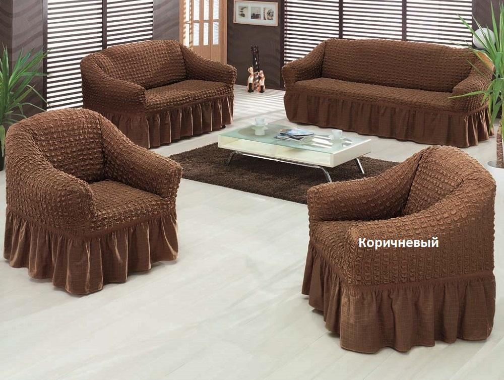 Чехлы на диван и 2 кресла шоколад
