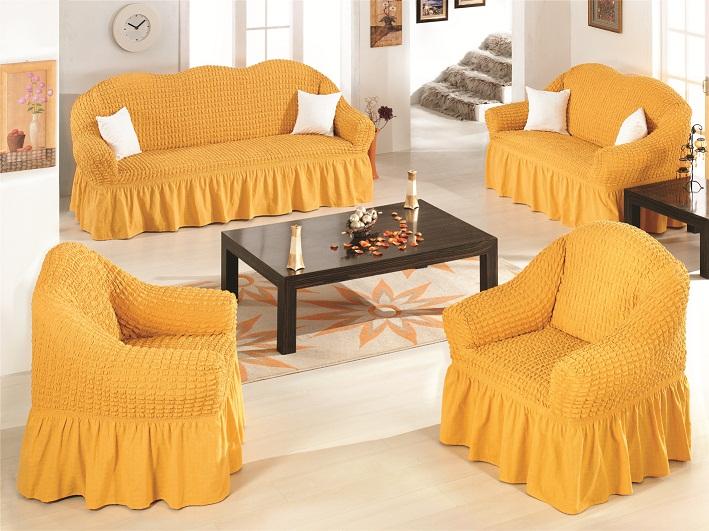 Чехлы на диван и 2 кресла. Желтый