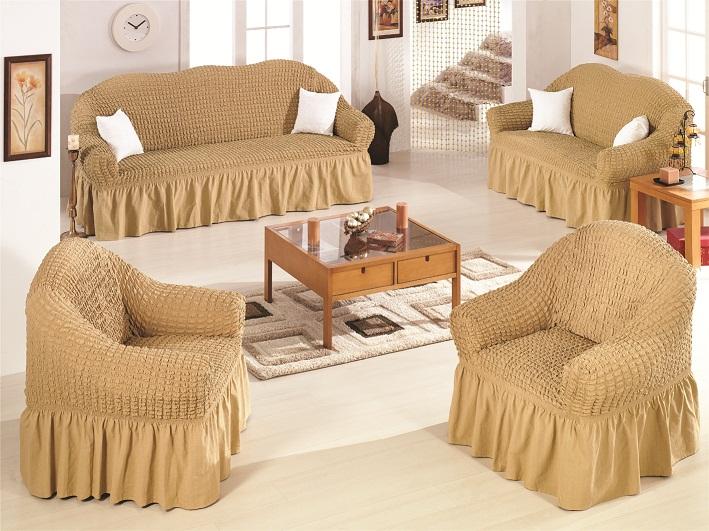 Чехлы на диван и 2 кресла. Медовый
