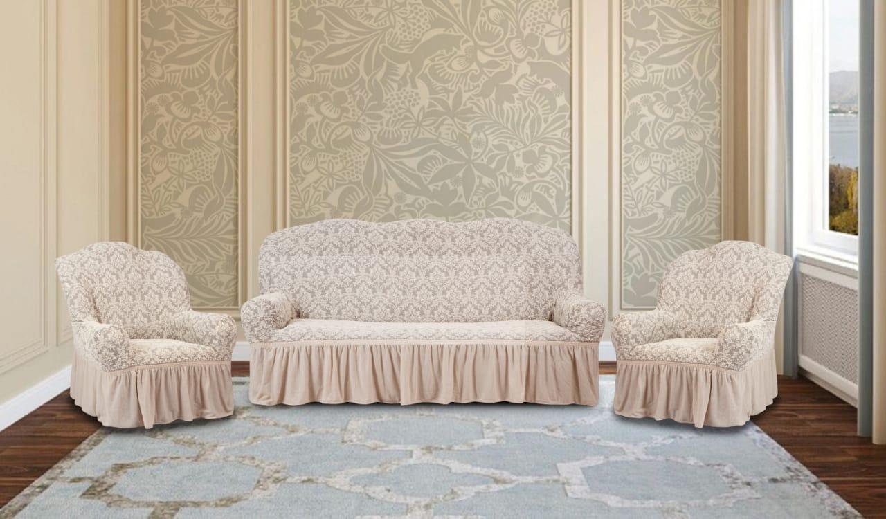 Чехлы на диван и 2 кресла Жаккард