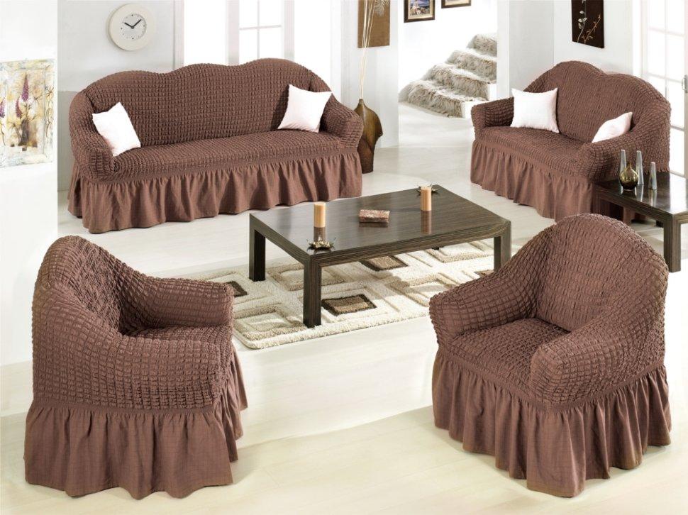 Чехлы на диван и 2 кресла Кофе