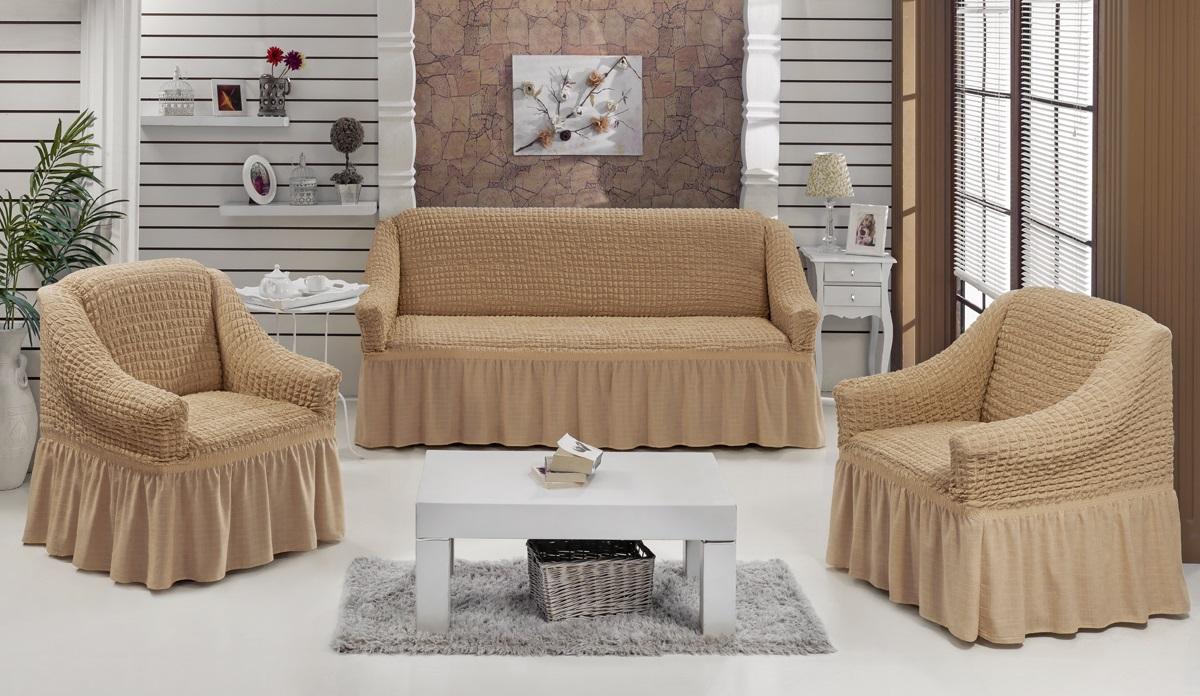 Чехлы на диван и 2 кресла. Песочный