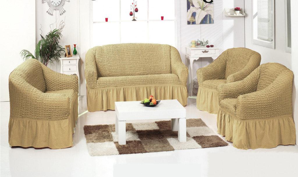 Чехлы на диван и 2 кресла Бежевый