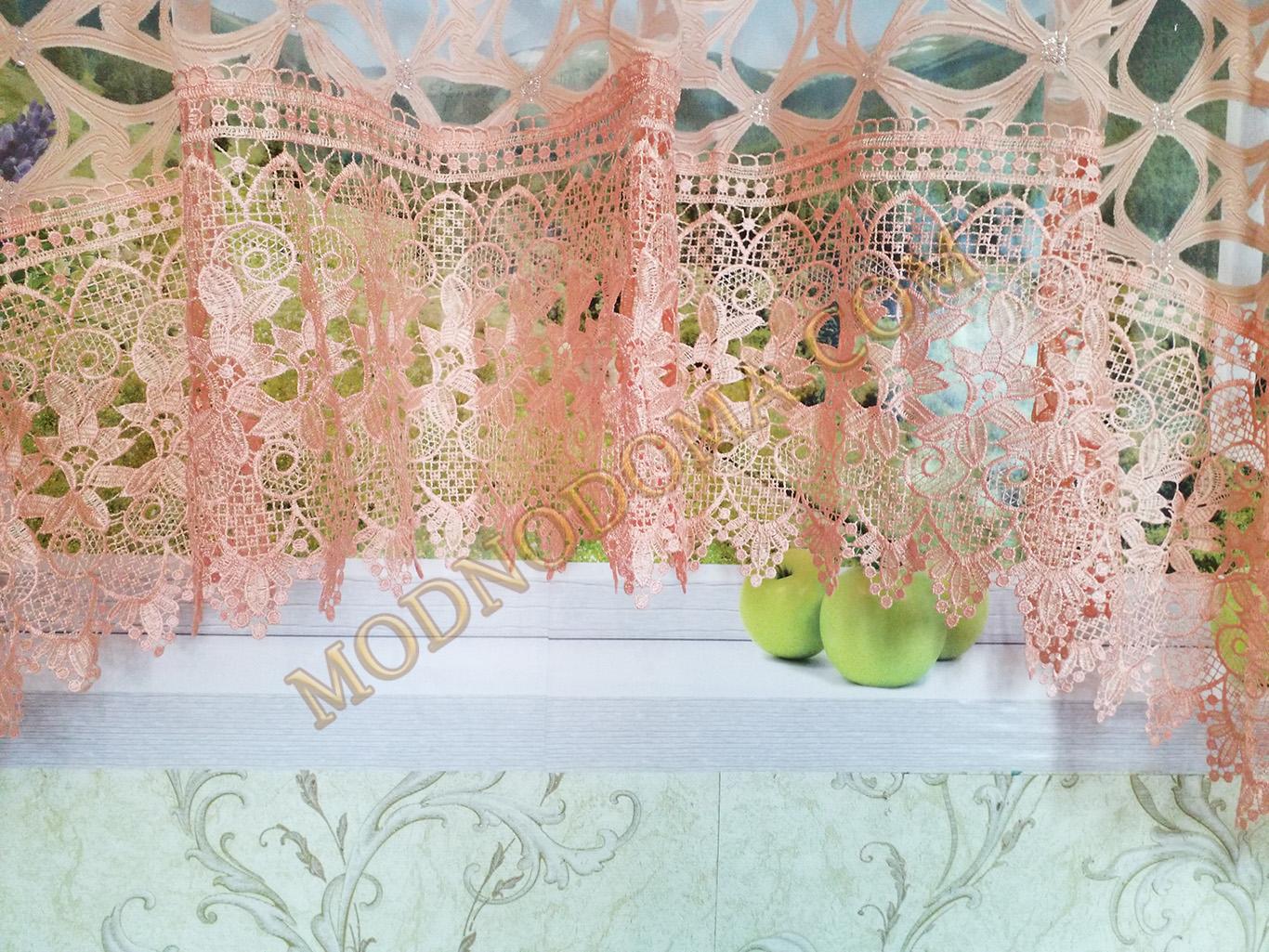Штора арка персиковая